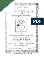 sapramana JOTISSARAMU 1-2