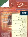 Ubqari JANUARY 2007