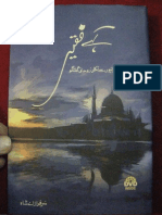 Faqeer Rang Book Ebook Download
