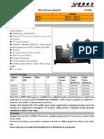 2010.Diesel Generating Set2.23_13.55.7_1169