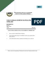 Gg Maths Upsr 2010 ( Set 1 ) Paper 1