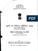 Right to Information- Hindi [INDIA].pdf