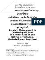 People's Management in Cultivating Oil Palm in a Public Area of Ban Kohyuan, Thakadan, Khiriratnikhom, Suratthani