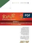 Auspicious & Inauspicious Stars For The 12 Animals In 2013 - Part I (十二生肖吉凶星2013)