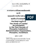 The Study of Capital Accumulation in the Past Decade of Phunphin Subdistrict Administrative Organisation, Phunphin, Suratthani