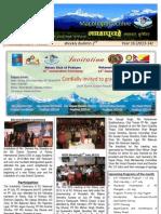 Bulletin 2nd