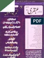 Ubqari MARCH 2007