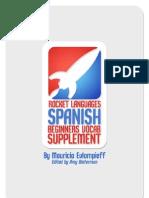 RocketVocabSupplement_V2.0