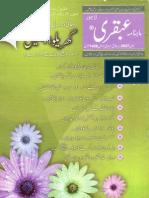 Ubqari June 2007