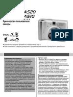 Canon PowerShot A510 A520