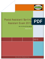 Postal & Sorting Assistant Exam 2013 Solved Paper