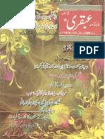 Ubqari MARCH 2008