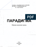 01-paradygma-new.pdf
