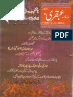 Ubqari APRIL 2008