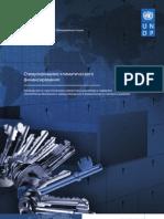 Стимулирование климатического финансирования
