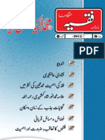 2012 Faqeeh September