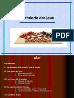La théorie des jeux