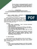 Programpolaganjaarhivisticki _visailibachelor i VSS