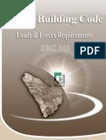 كود البناء السعودي-المتطلبات الانشائية