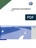 DriveMan2.pdf