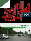 Asif Shuja Khan - PAK EPA.ppt