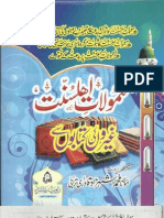 Mamoolat-E-Ahl-E-Sunnat Ghairon Ki Kitabon Say (Scan Pages ) - 1