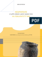 Ivan Bugarski - Nekropole iz doba antike i ranog srednjeg veka na lokalitetu Čik