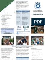 미국 BSML English_Basketball