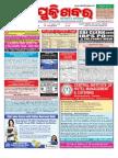 nijuktikhabar 13-19 july 2013