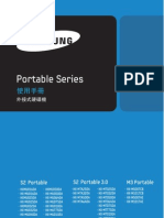Portable Series User Manual ZH