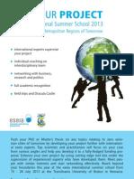 Eseia ETP Brasov Summer-School 2013 Poster Print