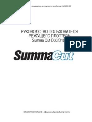 SUMMA D60/D120 RUS User Manual | Usb | Office Equipment