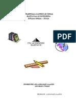 Guia de Cálculo III.doc