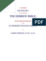 S Hebrew Concordance