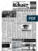 Abiskar National Daily Y2 N144.pdf