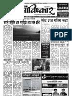 Abiskar National Daily Y2 N145.pdf