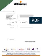 PARTICIPATION FORM.pdf
