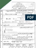 رياضي همدان84
