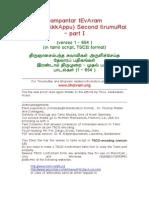 Irandaam Thirumurai