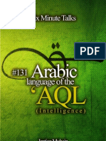 131 Arabic - The Language of the AQL