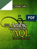 131 Arabic - The Language of the AQL