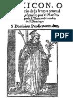 Vocabulario de la Lengua General del Perú (1560)