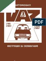 Book Car VAZ