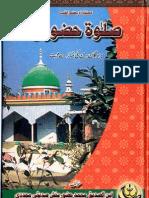 Salat e Hazoori by Ibn e Siddique Muhammad Hazoor Bukhsh Siddiqui Mujadidi