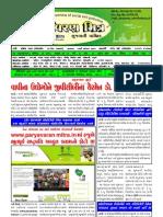 paryavaranmitra_1342614751