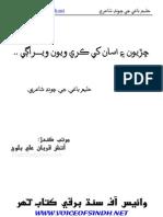 Halim Baghi - Chond Shairi