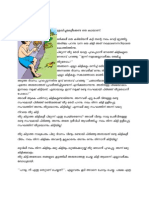 Malayalam Short Stories New