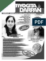 Pratiyogita Darpan june