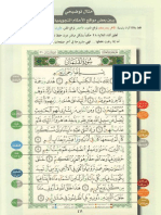 Coran Moulawane008
