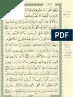 Coran Moulawane014
